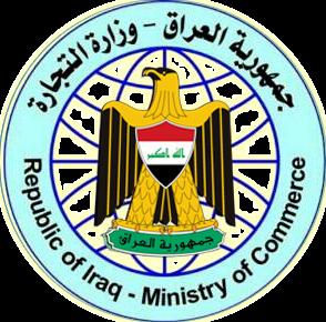 伊拉克制造商供应商注册证书(CoR)服务(图1)